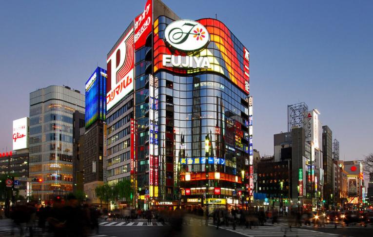 你真的适合投资日本房产吗? -异乡好居