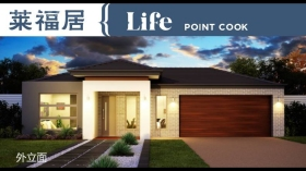 Life Point Cook