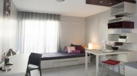 里昂7区的Bakara学生公寓