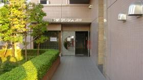 户田公园(1)号