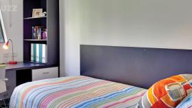 一室一卫公寓近昆士兰大学St Lucia校区立即入住
