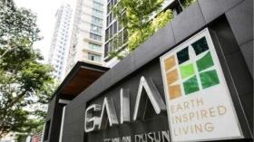 新加坡GAIA公寓托管寄宿
