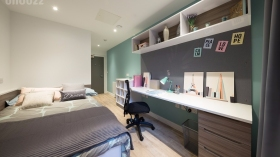 Lumis Student Living Leicester