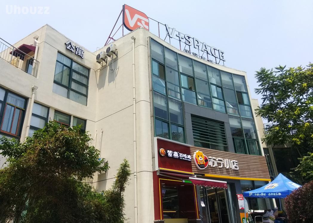 南京|V+SPACE 幕府西路社区