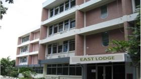 新加坡East Lodge学生宿舍(Joo chait)