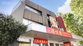 SHA 903 Dandenong Road